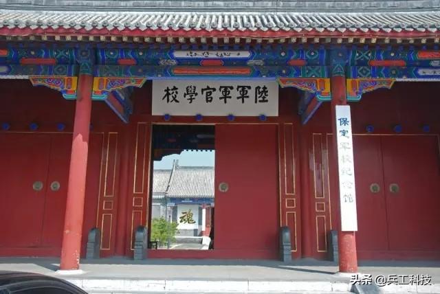 这所中国军校诞生比黄埔早,还出了黄埔的校长