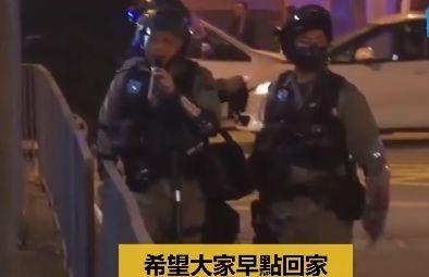 冬至夜港警喊话暴力示威者:早点回家跟家人吃顿饭