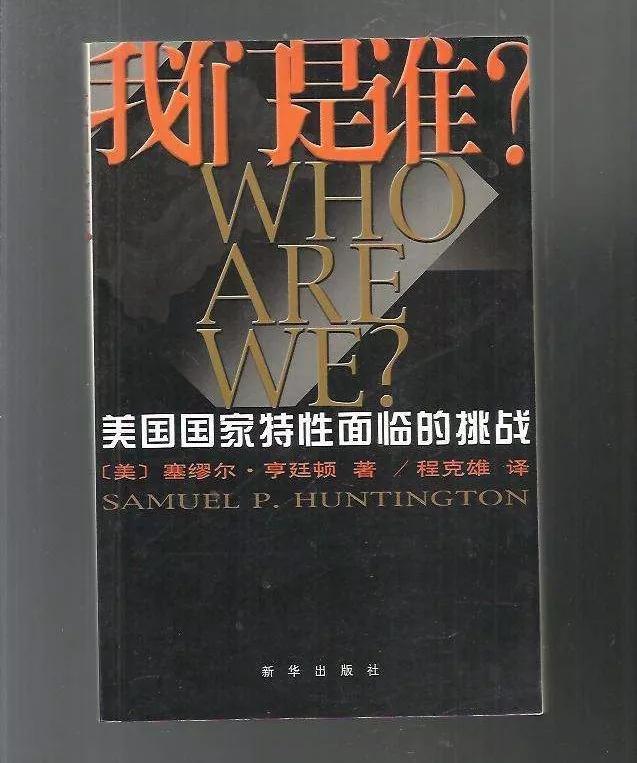 有人说耶稣将在中国取得胜利?怎么回事?