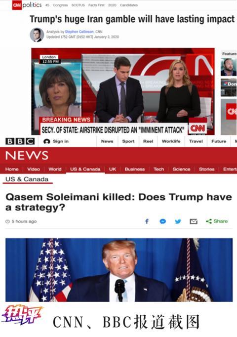 """伊朗的""""报复""""在路上!美国空袭上瘾,后果很严重"""
