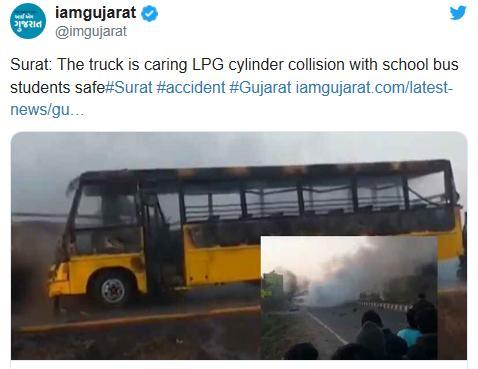 印度一辆气罐车与校车相撞 浓烟滚滚火光四溅(图)