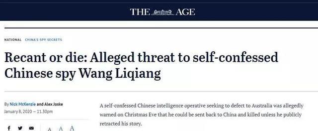 猛料!终于轮到台湾人体会澳大利亚反华记者的无耻了