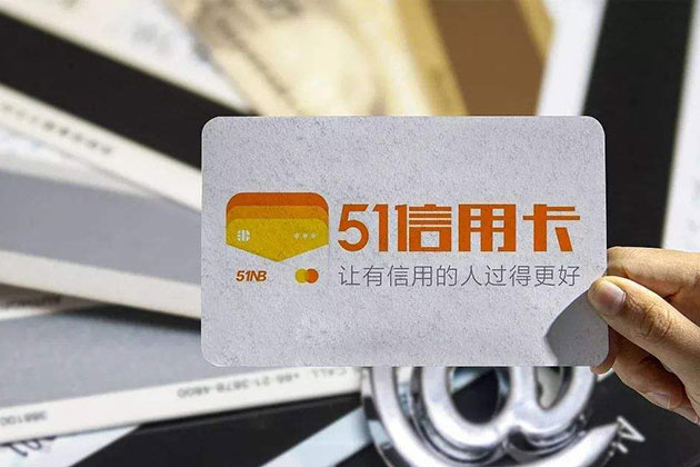 51信用卡涉案背后:互金链条暴力催收压顶