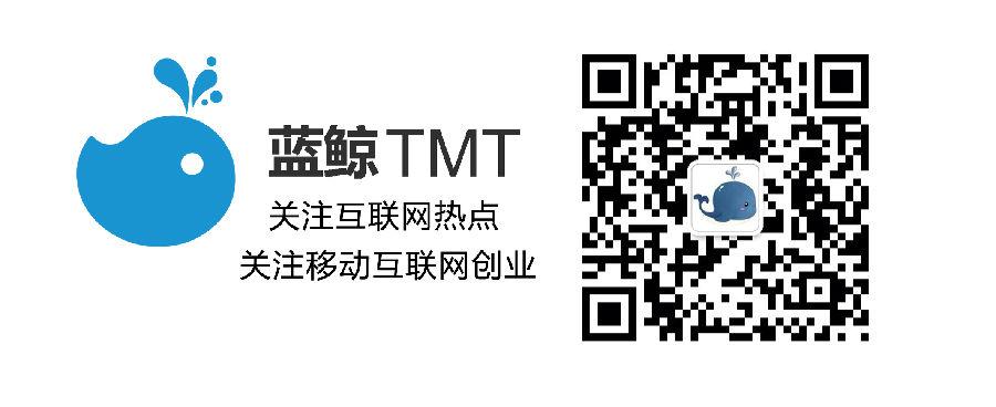中国移动将于11月1日推出5G套餐