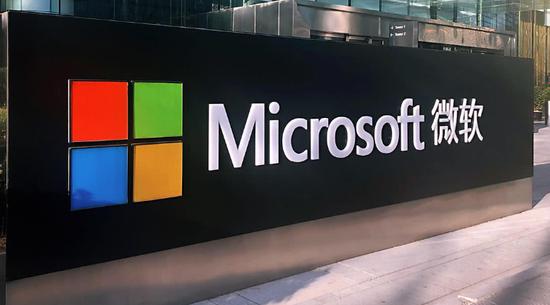 特朗普干预?微软击败亚马逊 赢美国防百亿美元合约