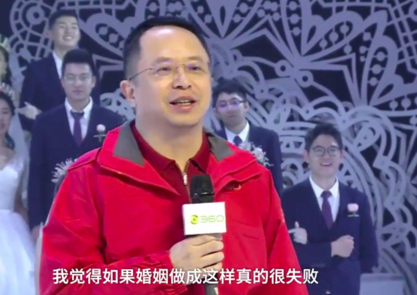 周鸿祎谈李国庆夫妇互撕:很痛心 这样的婚姻很失败