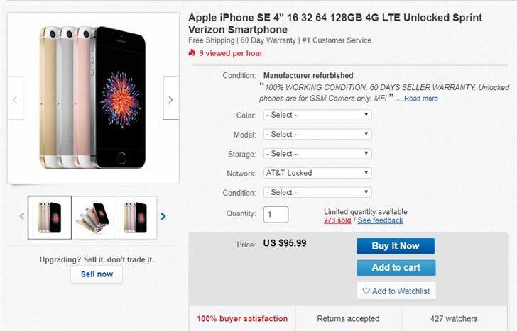 最强翻新小屏机?苹果iPhone SE降价至100美元以下