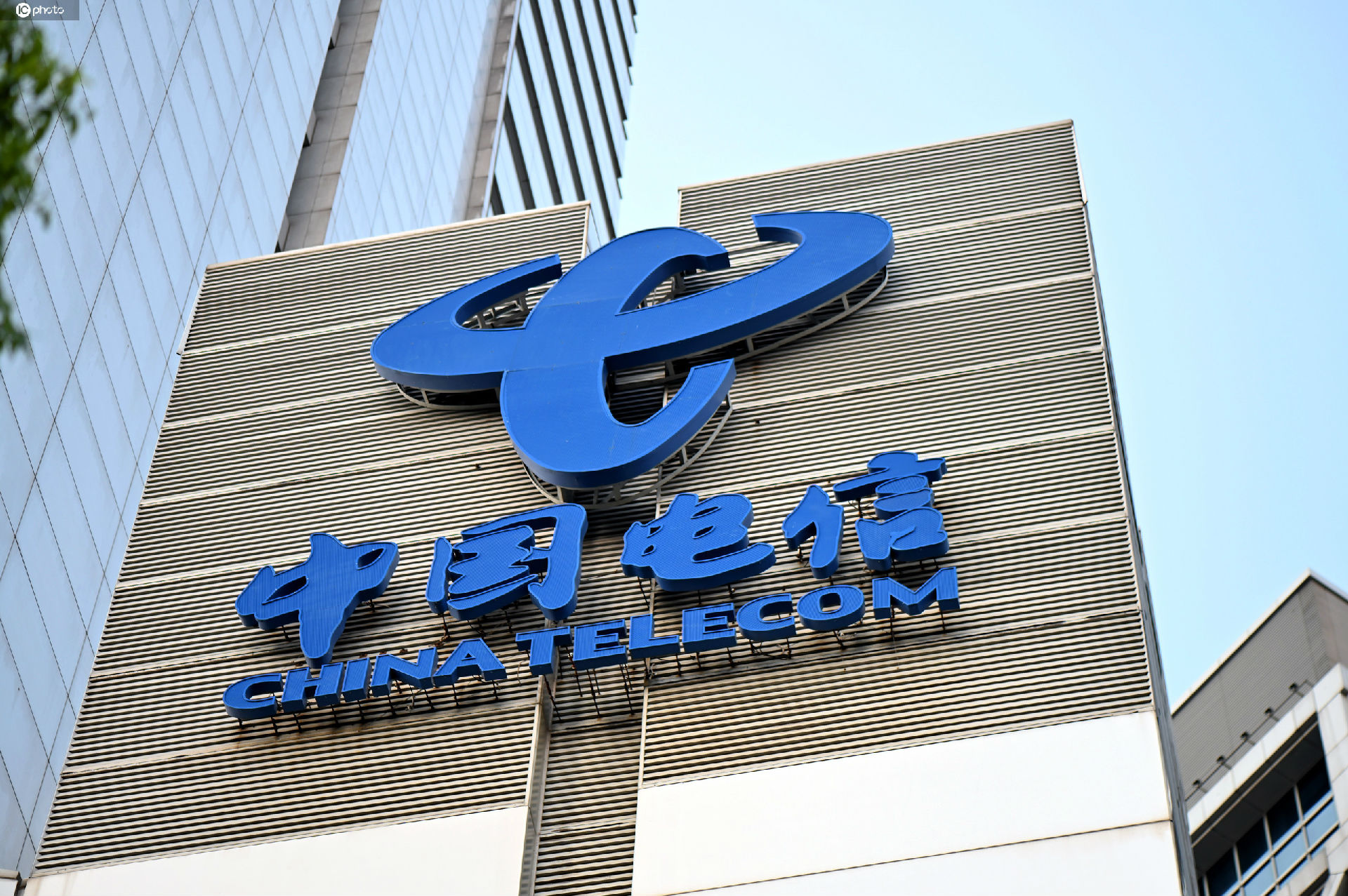 中国电信Q3营收净利均下滑,5G不占优势