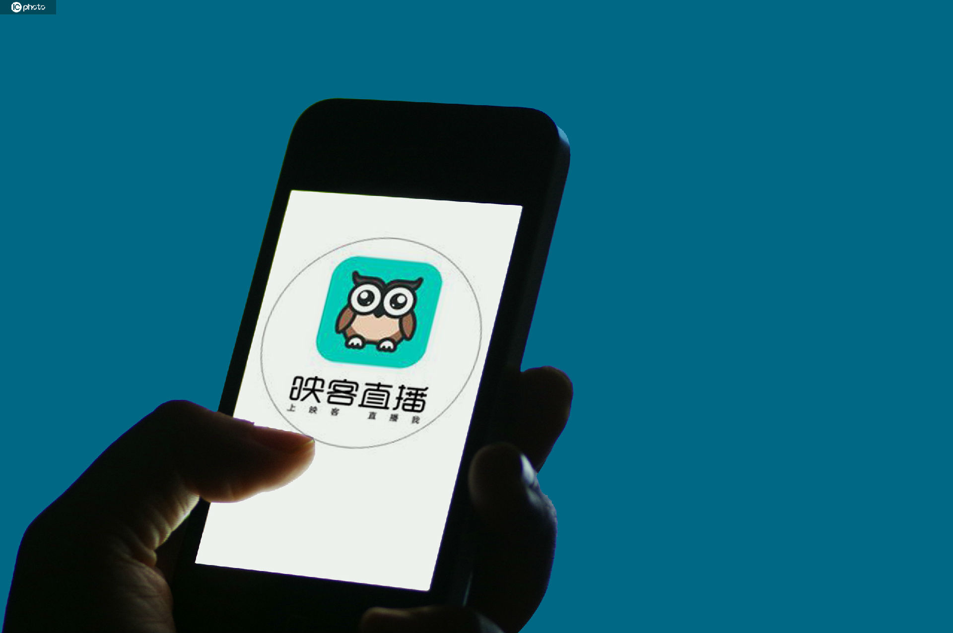 映客宣布完成对积目收购,将开拓年轻用户新市场
