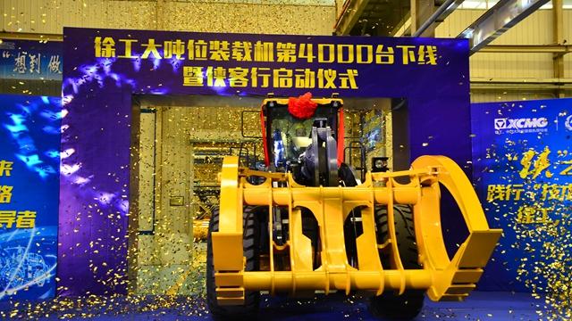 徐州打造内陆开放型城市样本