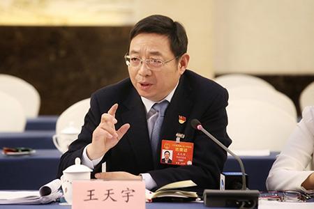 王天宇:建议成立针对中小微企业的资管公司
