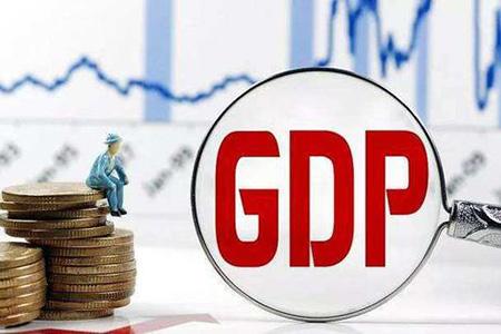 政府工作报告为何没有提出全年经济增速具体目标