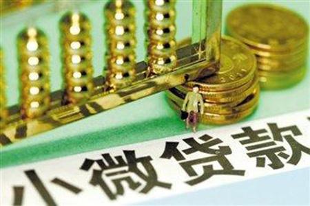 加码!大型商业银行普惠型小微企业贷款增速要高于40%