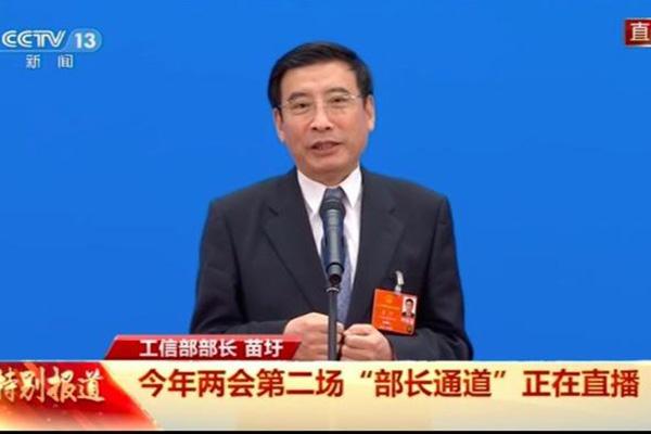 工信部部长苗圩:鼓励地方执法、环卫等使用新能源车