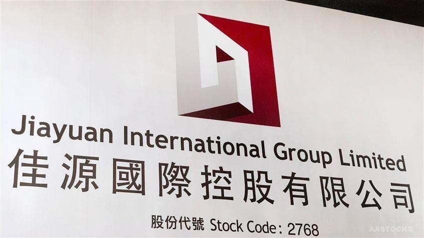 佳源国际前6月销售116.7亿不足年目标四成 物业IPO或缓解用钱紧张