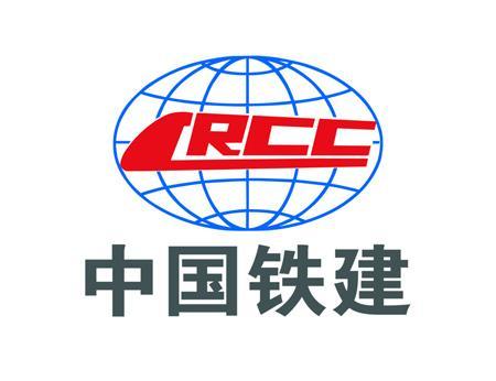 中国铁建补流动性筹资拟发行30亿元公司债 其应收款已涨至1900亿