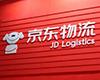 消息称京东物流计划明年IPO 回应称不予置评