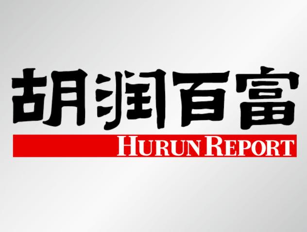《中国房地产富豪TOP150榜》:除了Top3,他是最大黑马
