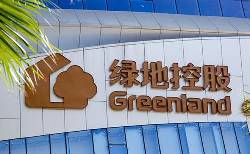 南京绿地御峰置业涉工程违规被罚 其系绿地控股全资子公司