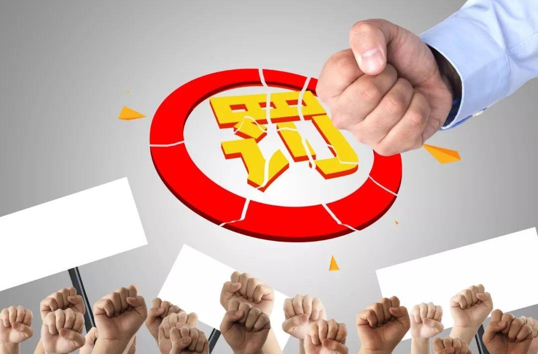 南京海嘉房地产因违规再度被罚 其系香港中海置业全资子公司