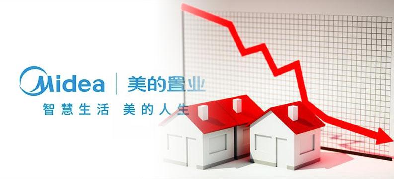 美的置业前8月销售同比增41% 投销比44.2%