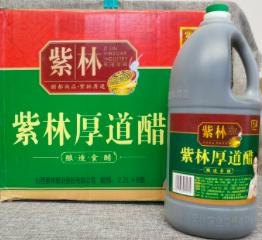紫林醋业三闯IPO 因涉嫌商标侵权支付60万