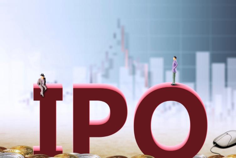晶华微拟IPO:销售区域高度集中风险未解