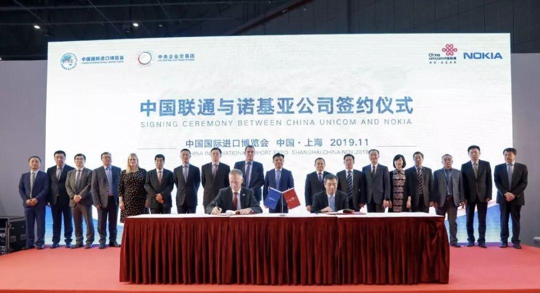 157亿!中国三大运营商与诺基亚签订合作协议