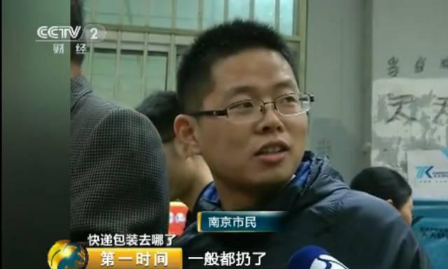双11狂欢背后,中国的环境灾难要来了?