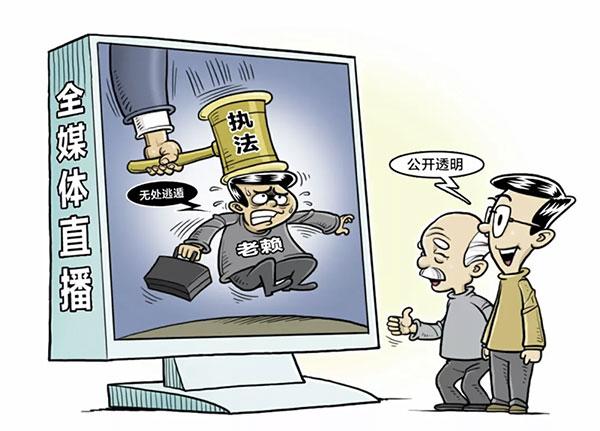 王思聪罗永浩被限制高消费!这些常识每个人都要知道
