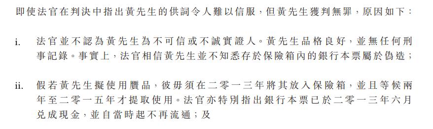 辰林教育通过港股上市聆讯 创办人曾被骗240万港元