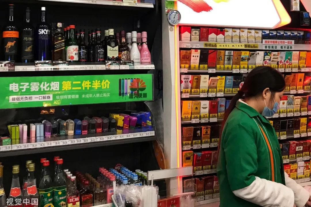 电子烟网售禁令33天:曾想买迈巴赫 现转行卖手机壳