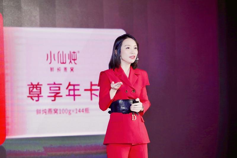 小仙炖发布鲜炖燕窝礼品卡,撬动百亿级送礼新市场