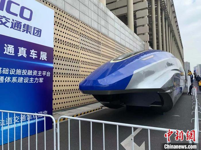 时速600公里实车亮相!我国高速磁悬浮列车取得突破性进展