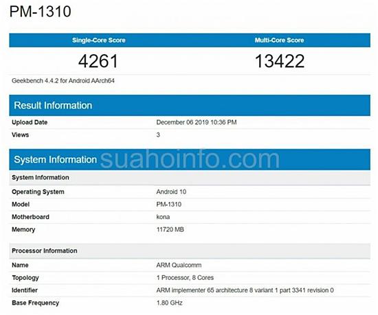 疑似索尼Xperia 3现身Geekbench:骁龙865+12GB RAM