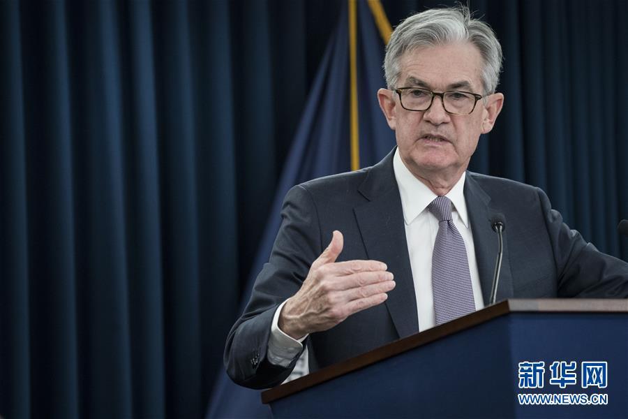 """财经观察:美联储利率""""暂停键""""能按多久?"""