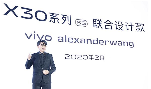 专业影像旗舰 vivo X30系列双模5G手机正式发布