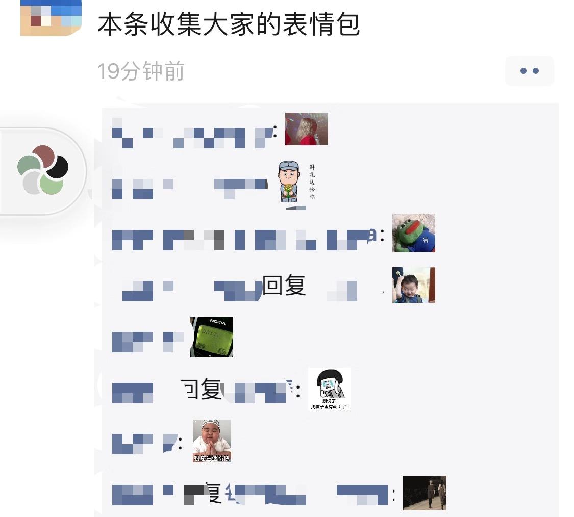 微信发布iOS 7.0.9版本更新:朋友圈支持用表情包回复