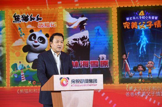 风劲帆满,筑梦远航 央视动漫集团在京揭牌成立