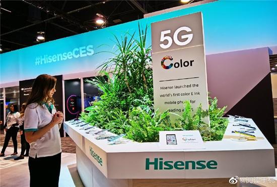 海信展示全球首款彩色水墨屏阅读手机:支持5G
