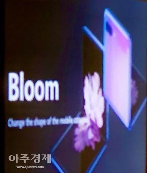 三星折叠屏新机定名Galaxy Bloom:支持8K视频录制