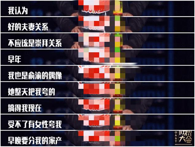 李国庆上吐槽大会:小看老婆的演技要出大事