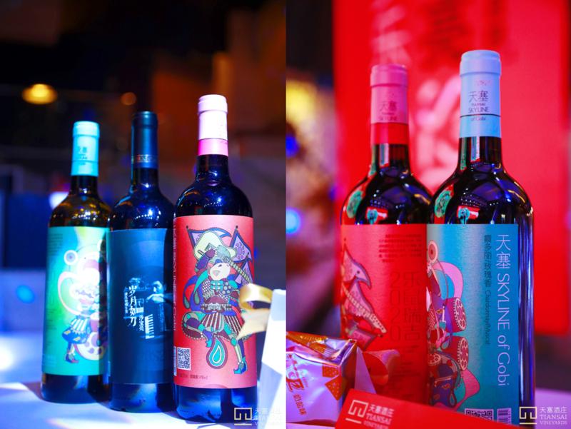 葡萄酒+音乐 天塞酒庄跨界主办沙宝亮音乐巡演项目