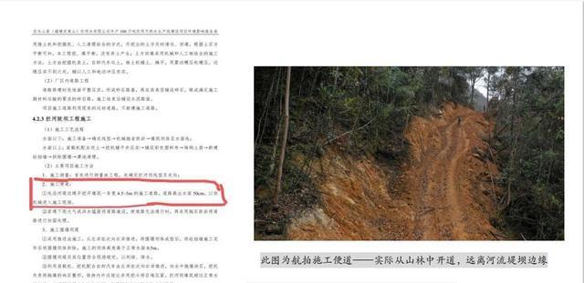 农夫山泉被指毁林取水:神秘公司多次举报 真相何在?