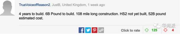 自家高铁吵了12年还没动静?英国网友羡慕中国速度