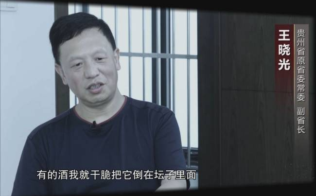 """光明建发晚宴喝掉16万""""特殊""""茅台 董事长被免职"""