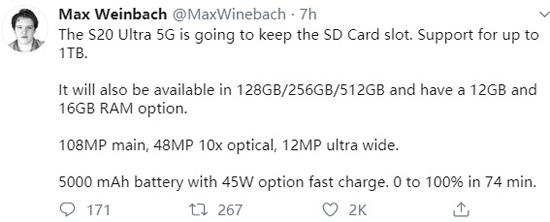 三星Galaxy S20 Ultra 5G或将最高配备16GB内存