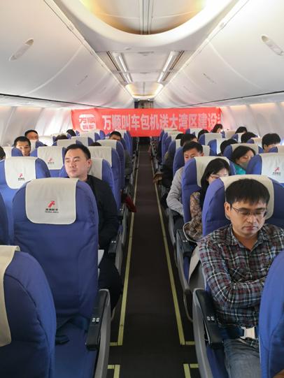 """这家公司包了13架飞机送""""别人家的""""员工回家过年"""