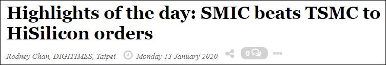 """""""挤走""""台积电 中芯国际拿下华为海思14nm代工大单"""