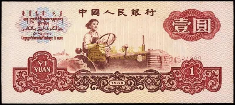 """""""人民币女郎"""",新中国第一位女拖拉机手梁军去世"""